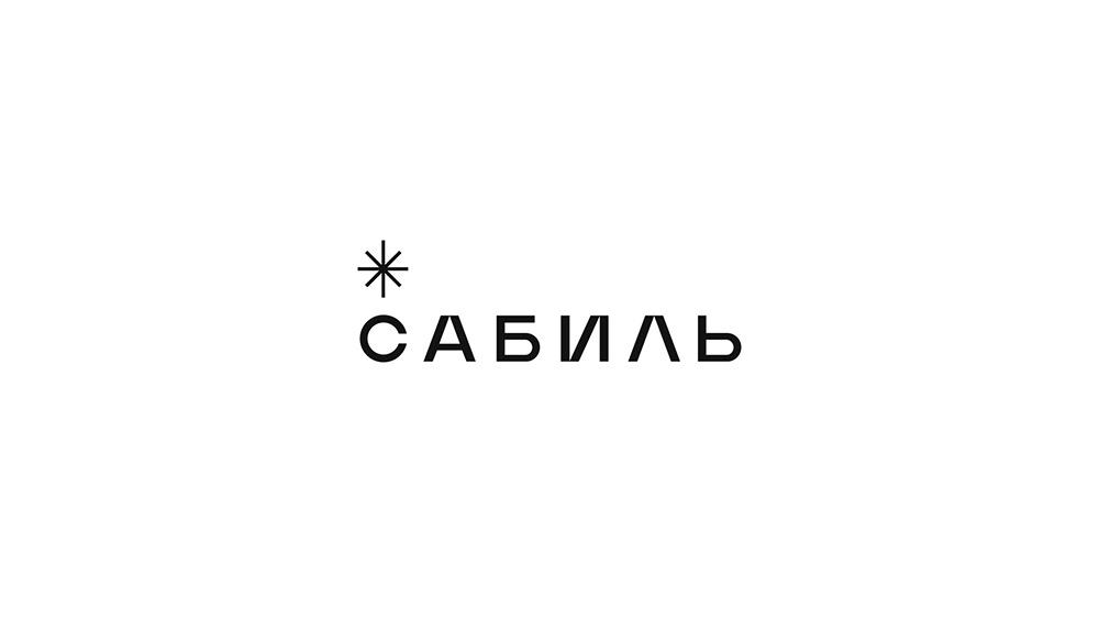 高端造型!14款单色创意Logo设计
