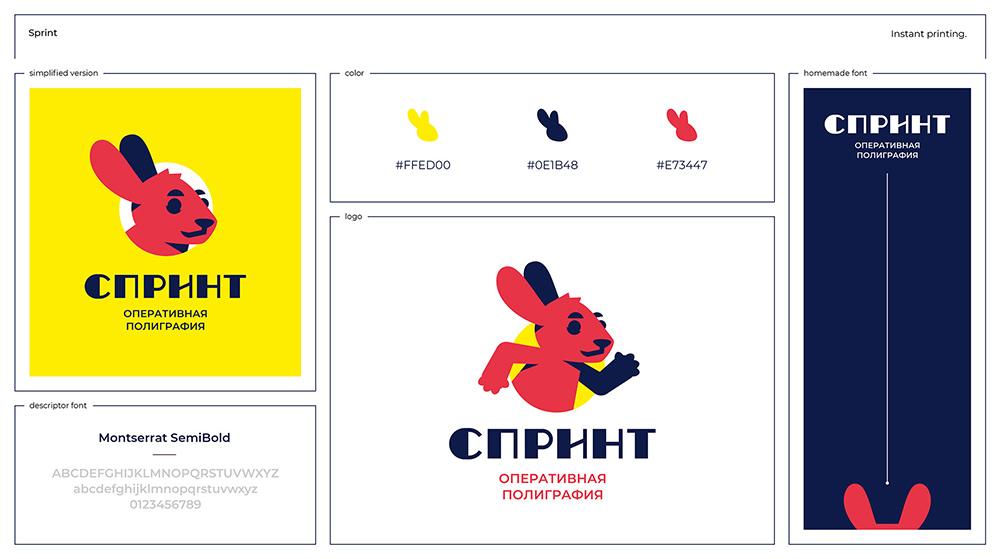 案例吸睛!16款品味高级Logo设计