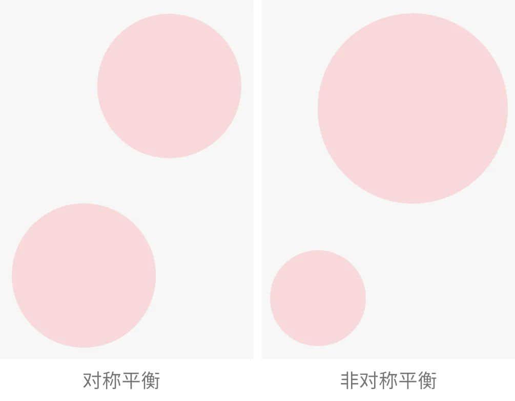 设计思路教程!4招带你玩转日式排版!