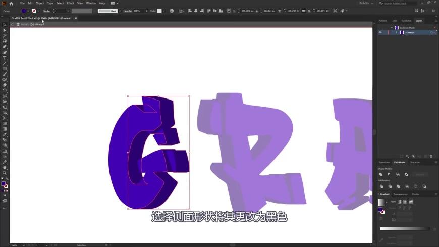 AI教程!教你制作复古涂鸦风格字效!