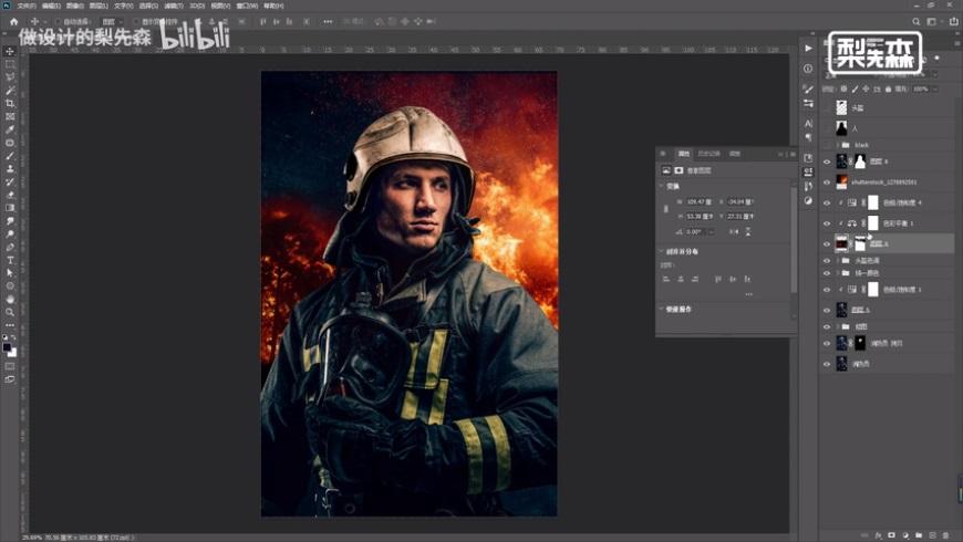 PS教程!教你制作消防员影视海报!