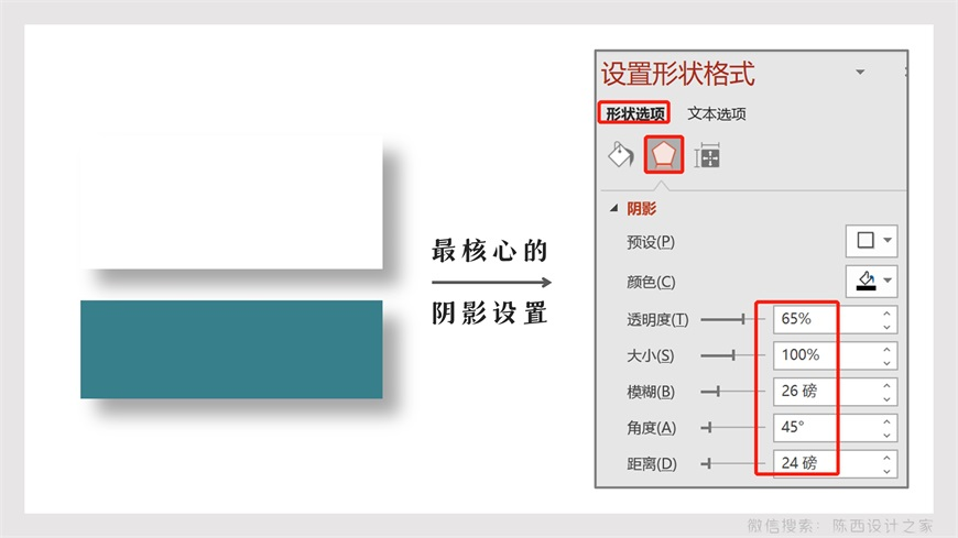 PPT教程!如何制作上下连贯的国潮风PPT?(含素材及源文件下载)