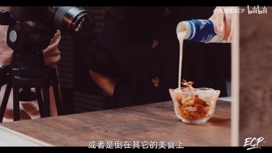 摄影教程!如何让你拍的美食视频更加吸引人?
