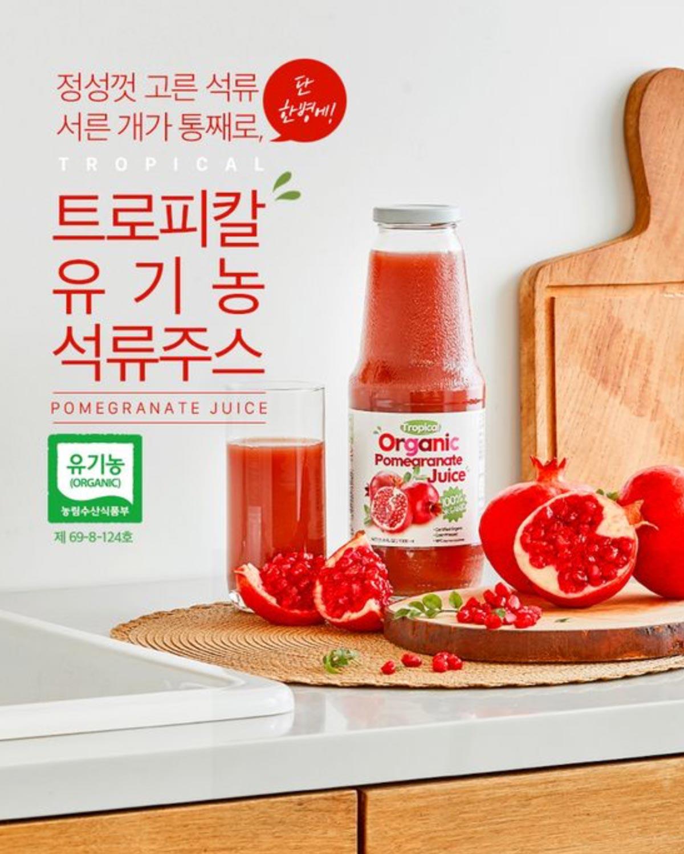 新鲜果力!24张水果元素的饮品banner