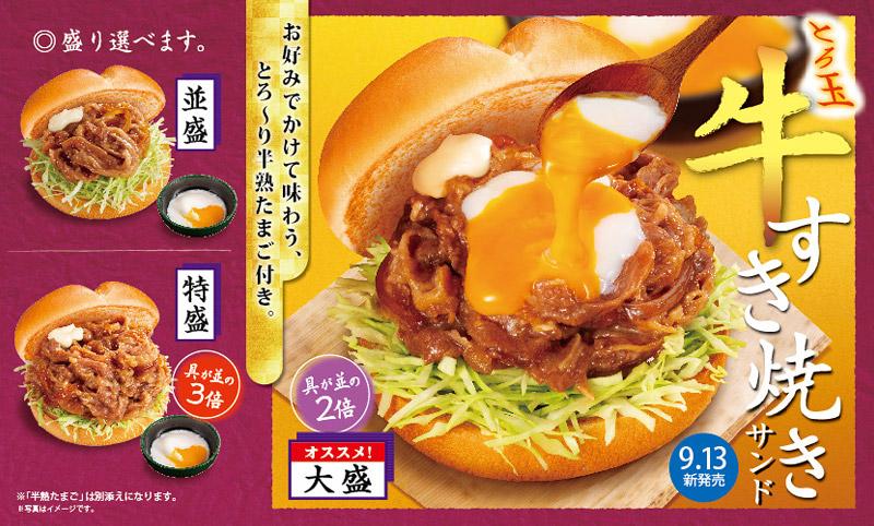 看饿了!27张画面饱满的快餐美食banner