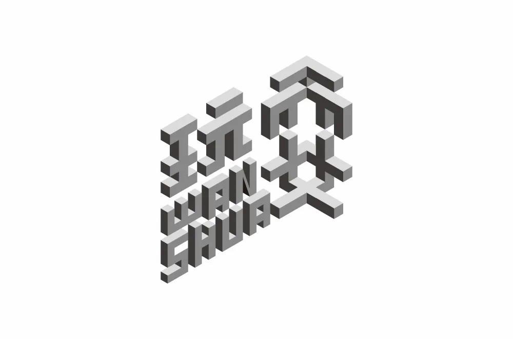 尽情玩乐!12款玩耍字体设计