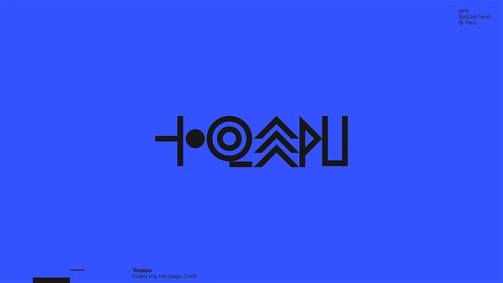 潮流先锋!12款极简炫酷Logo设计