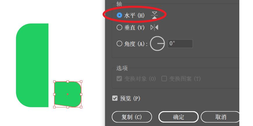 AI教程!扁平风格双色调网上购物图标!