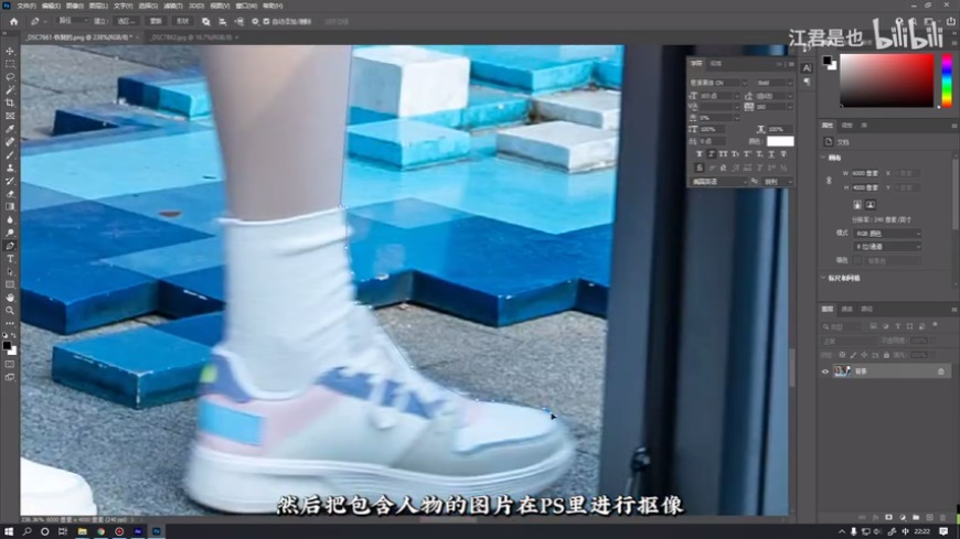 AE教程!如何使用Projection脚本制作三维照片效果?