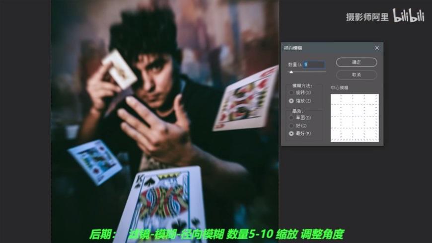 摄影教程!简单粗暴,一学就会的悬浮扑克摄影!