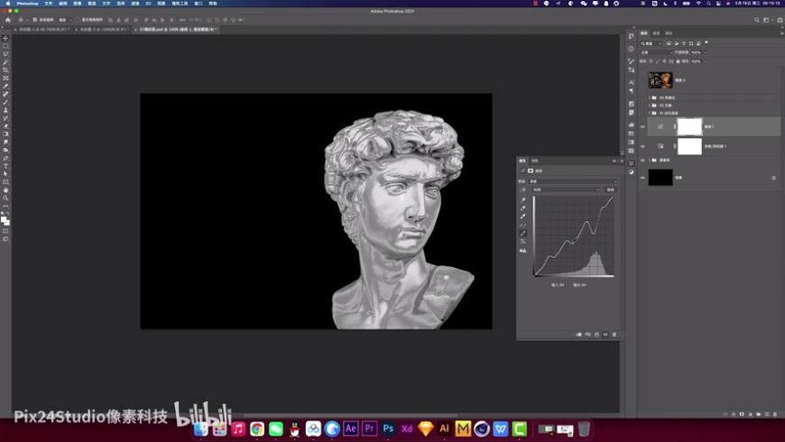 AI+PS教程!文艺复兴遇潮玩,石膏转成金属感!