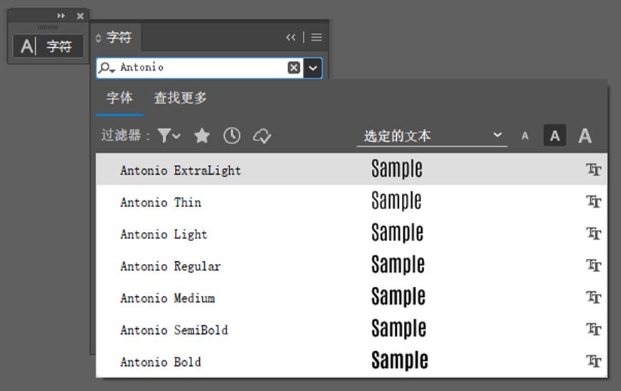 免费字体下载!一款瘦长简洁的无衬线英文字体—Antonio