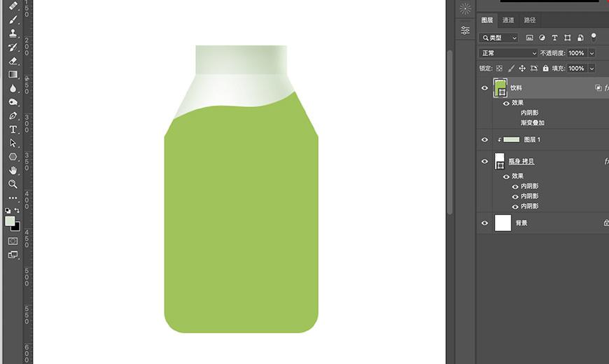 PS教程!教你绘制夏日清爽果汁轻拟物图标