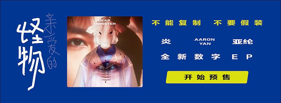 炫酷神秘!一组蓝紫色音乐banner带你进入迷幻世界
