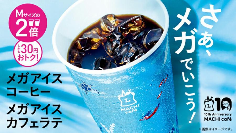 清凉一夏!一组蓝色系夏日饮品banner