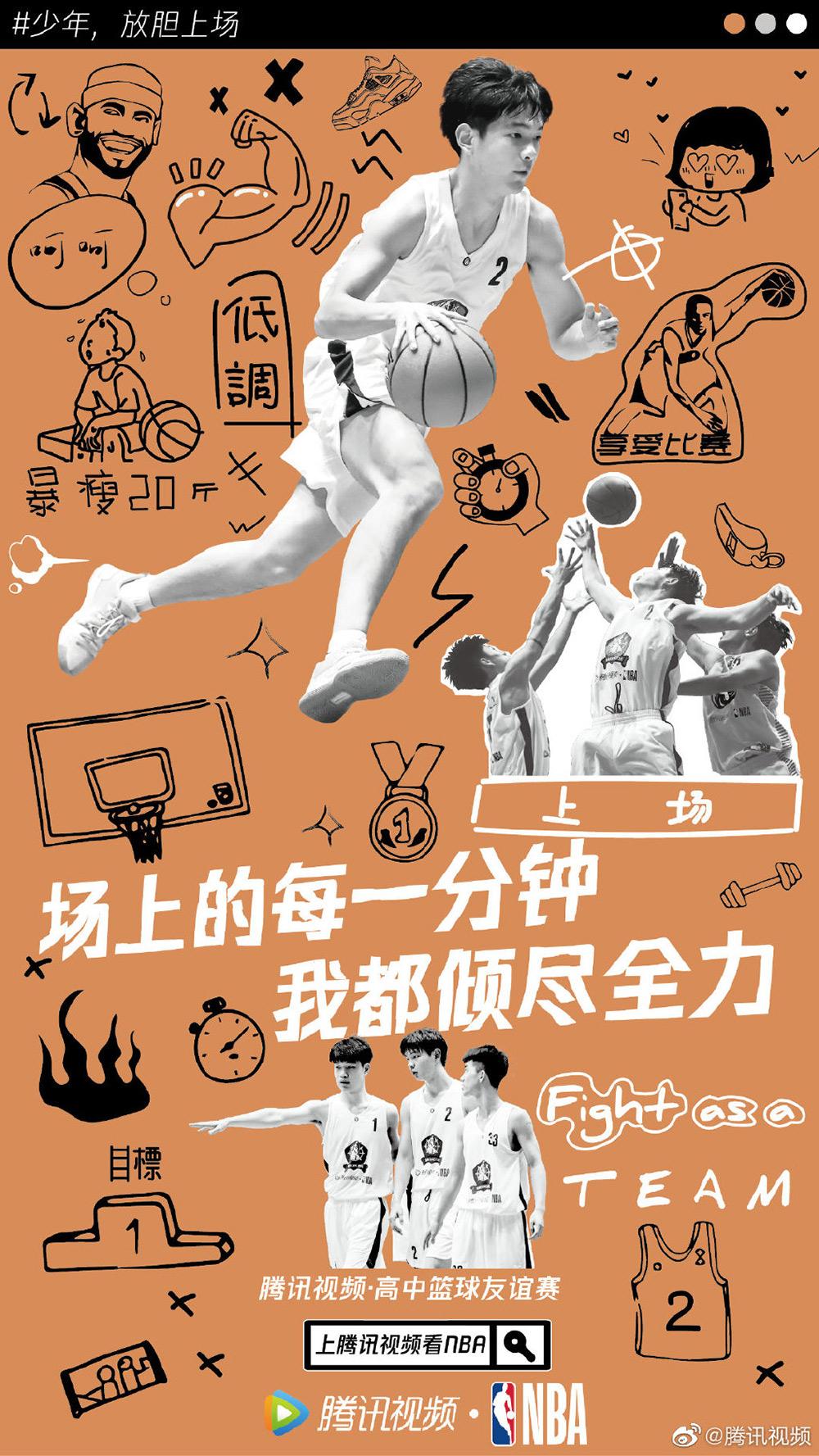 看点多多!18张创意人物海报设计