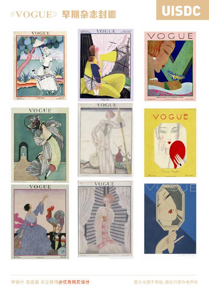 《VOGUE》早期杂志插画封面集合 