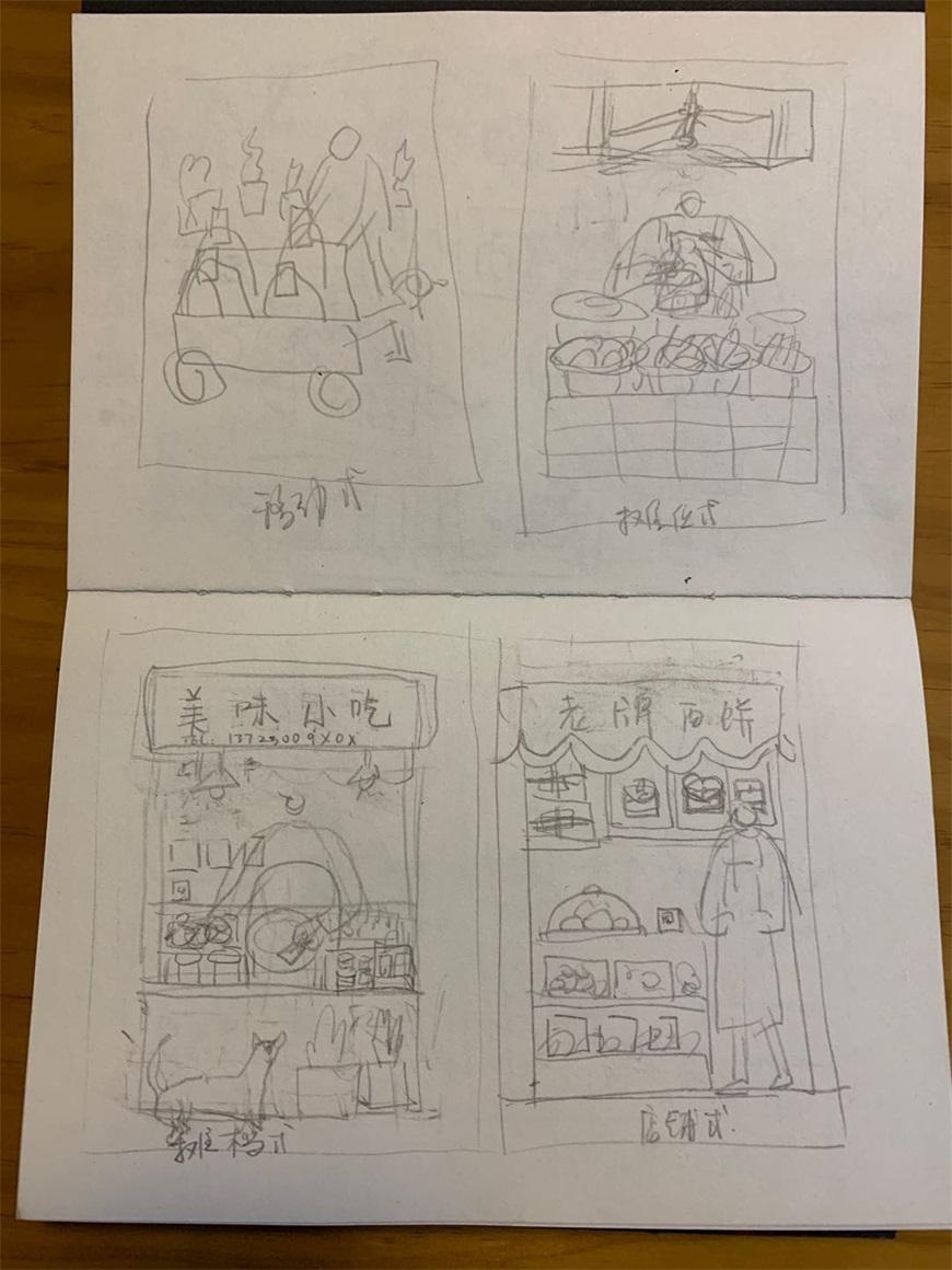 手绘教程!自学插画基础篇之素材去哪找?选哪些?怎么用?