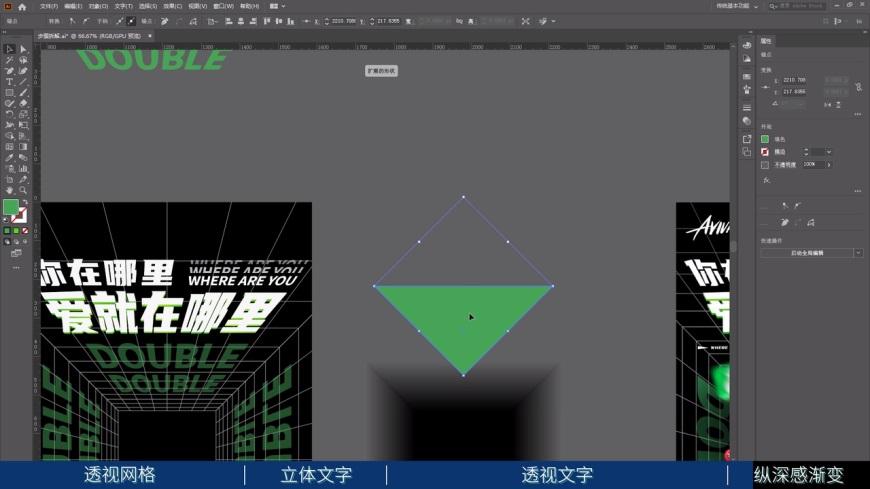 AI教程!学会这招透视网格画法,让画面立刻拥有空间感