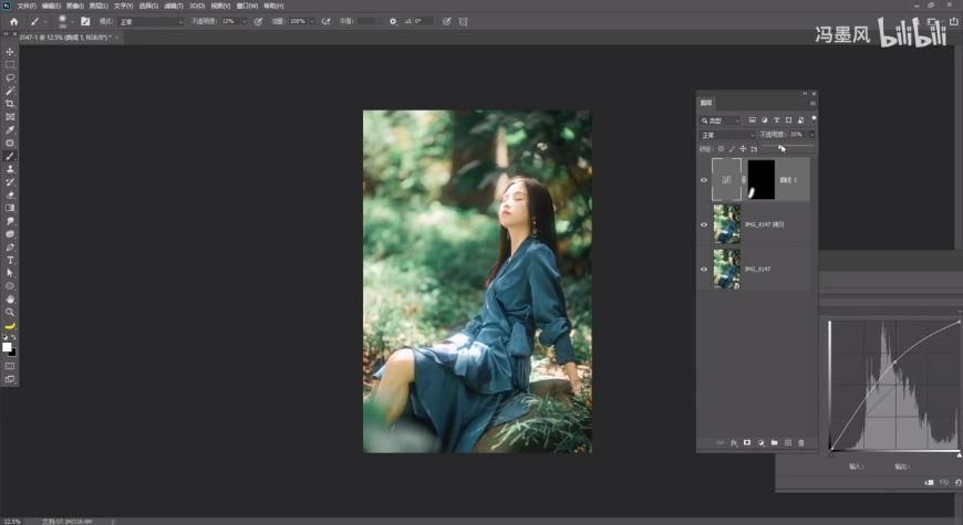 摄影后期教程!人像摄影中的绿色如何处理?日系INS风调色
