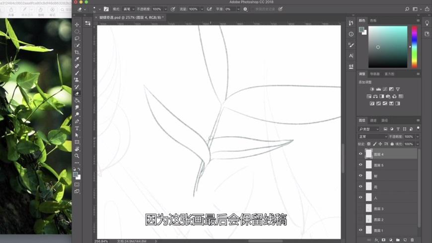 手绘速剪!从草图到成稿完整演示「你好蝴蝶」梦幻场景插画