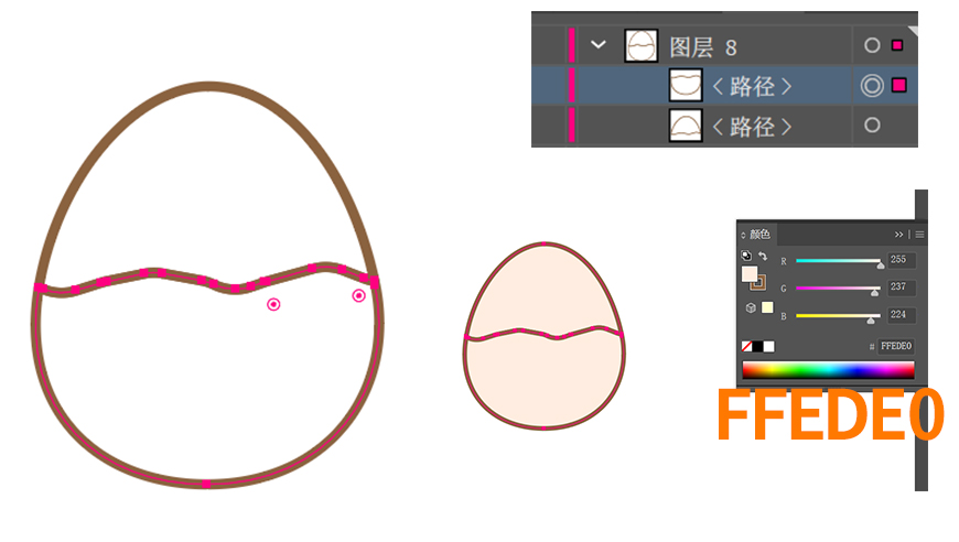 AI教程!适合新手入门的小鸡主题图标ICON绘制教程