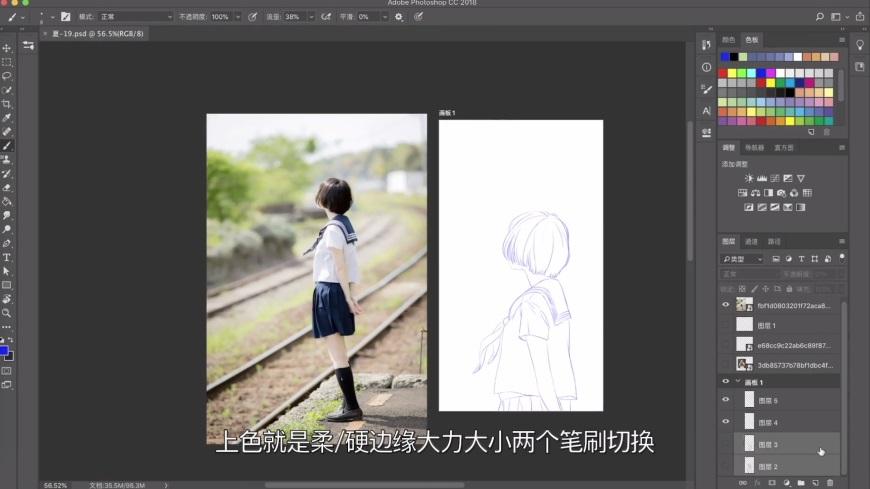 手绘过程速剪!3个案例教你绘制温柔夏日风格插画