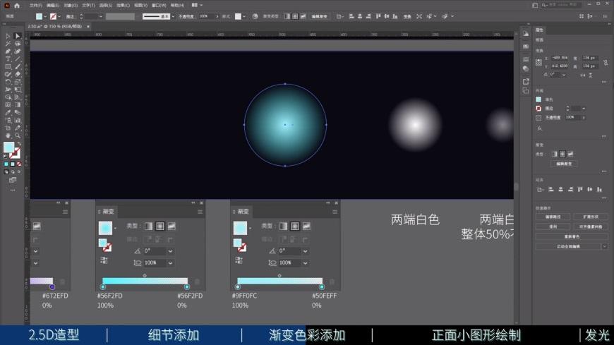 AI教程!动手绘制一个2.5D风格的科技感云盘图标