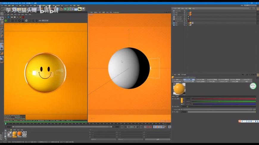 C4D教程!10分钟学会透明表情的建模与渲染