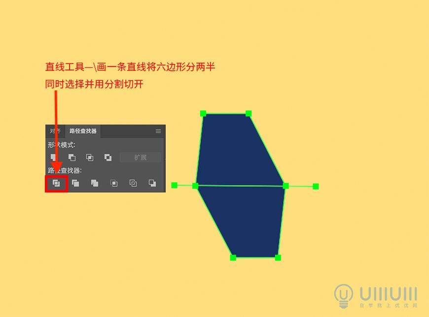AI教程!矢量风的飞镖和靶盘怎么画?一个教程教会你!