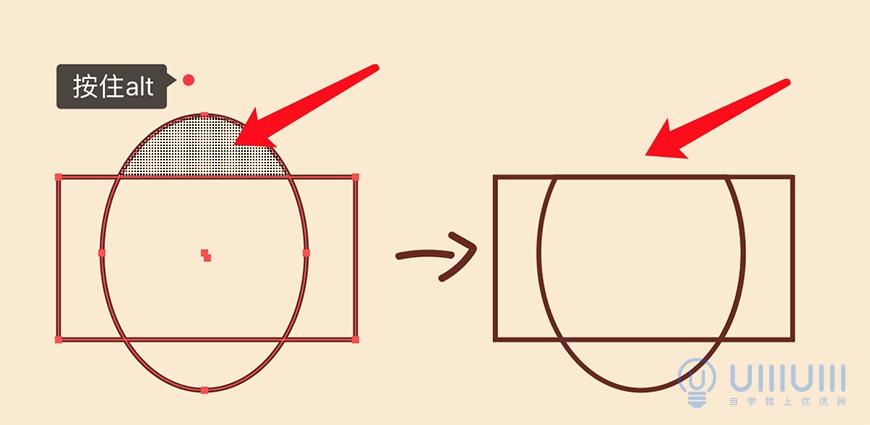 AI教程!从0开始绘制矢量扁平风格书籍文件插画