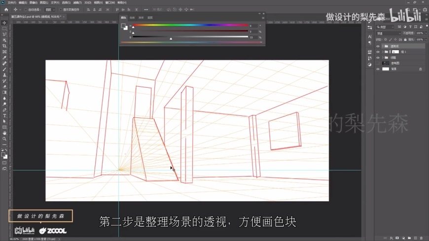 PS場景合成速剪教程!從頭展示場景合成制作全過程