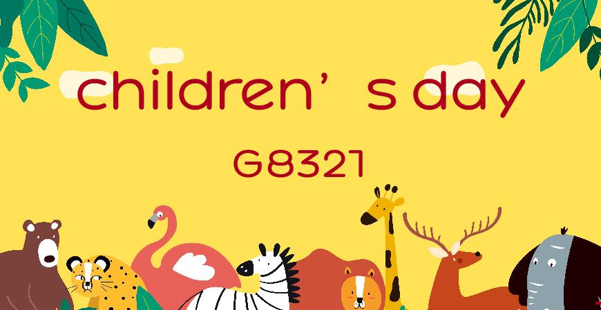 设计素材分享!30款免费可商用儿童节字体大合集(含中英文)