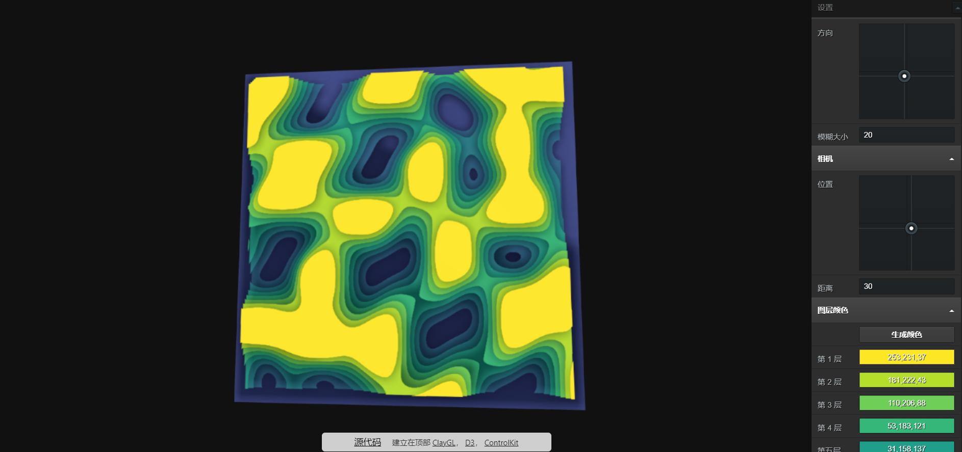 设计神器Paper Cut Art Generator!几步就能上手的剪纸风格生成网站