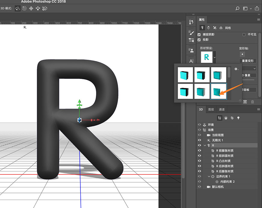 PS教程!用3D效果制作液态金属字体效果海报