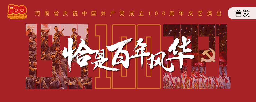 热情积极!一组红色系列的banner设计欣赏