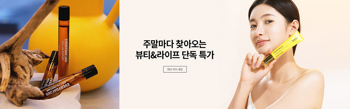 清透自然!一组简约高级的美妆护肤类banner