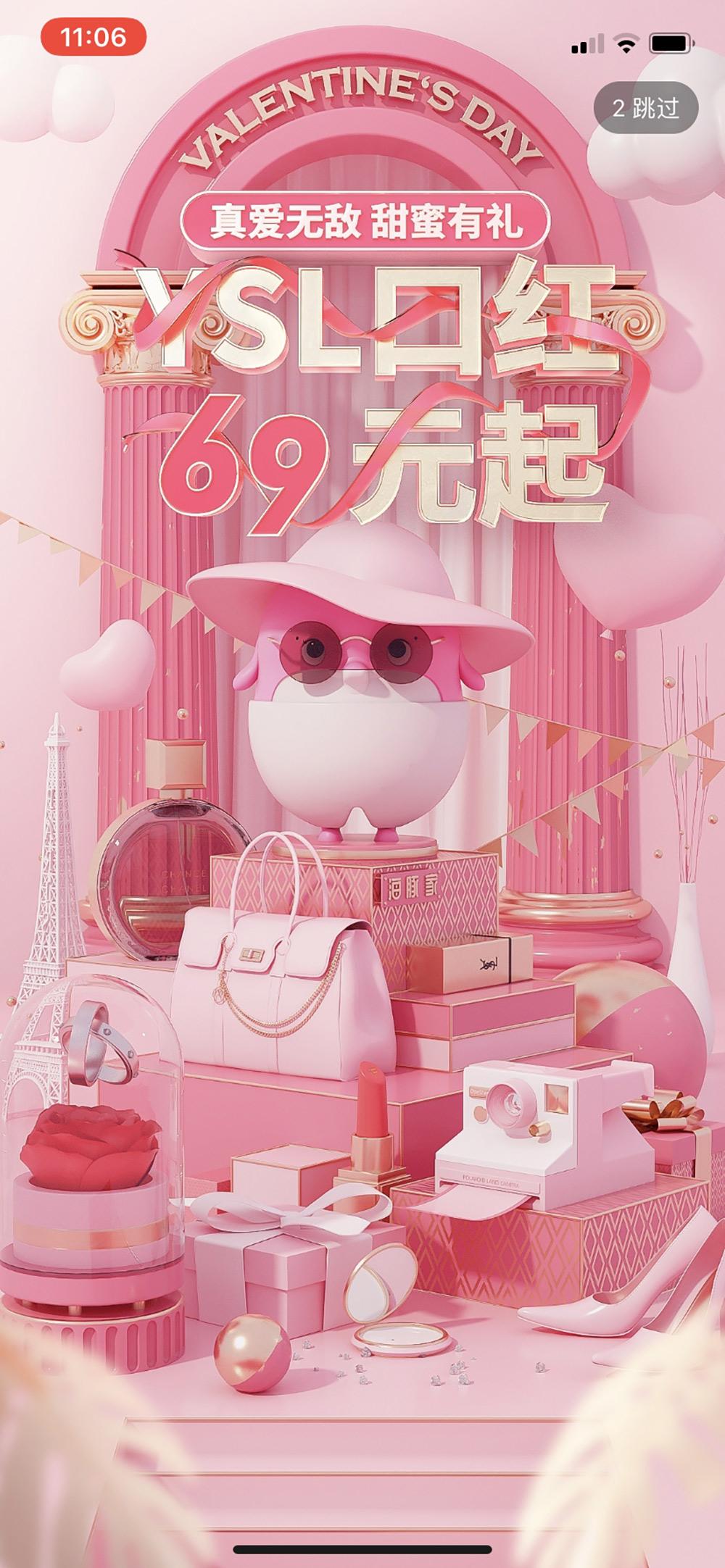 15张创意C4D营销海报设计