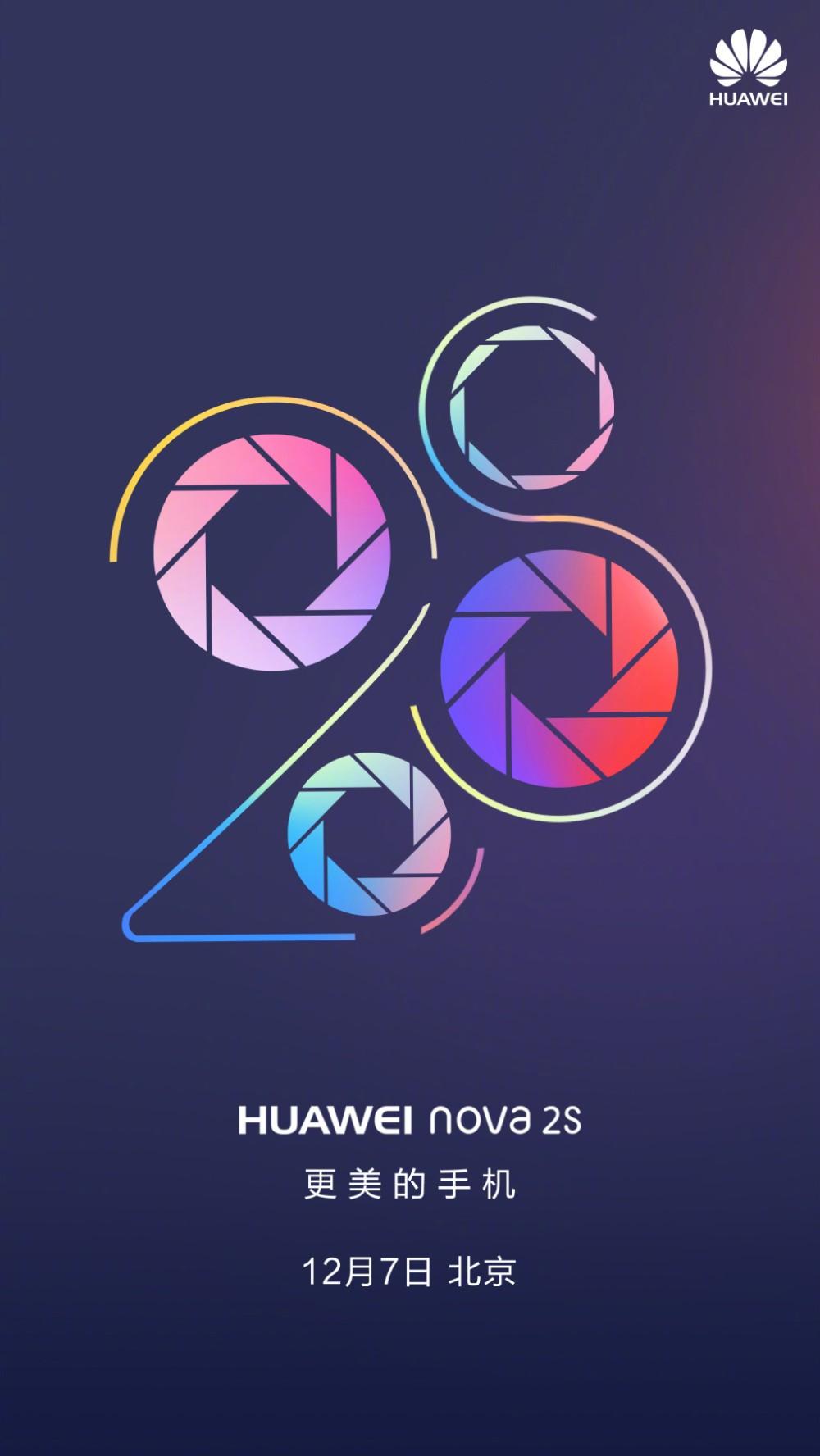 12个华为的创意海报设计