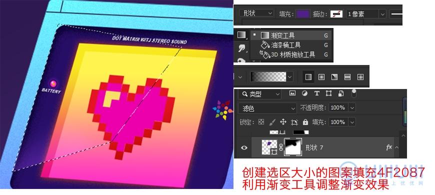 AI+PS教程!教你制作噪点风格立体渐变掌上游戏机