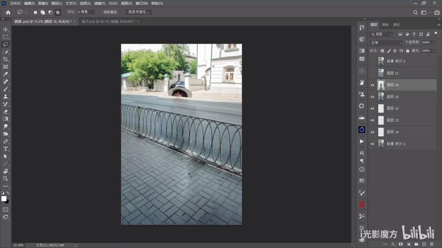 PS后期教程!用消失点工具去除照片中的路人!