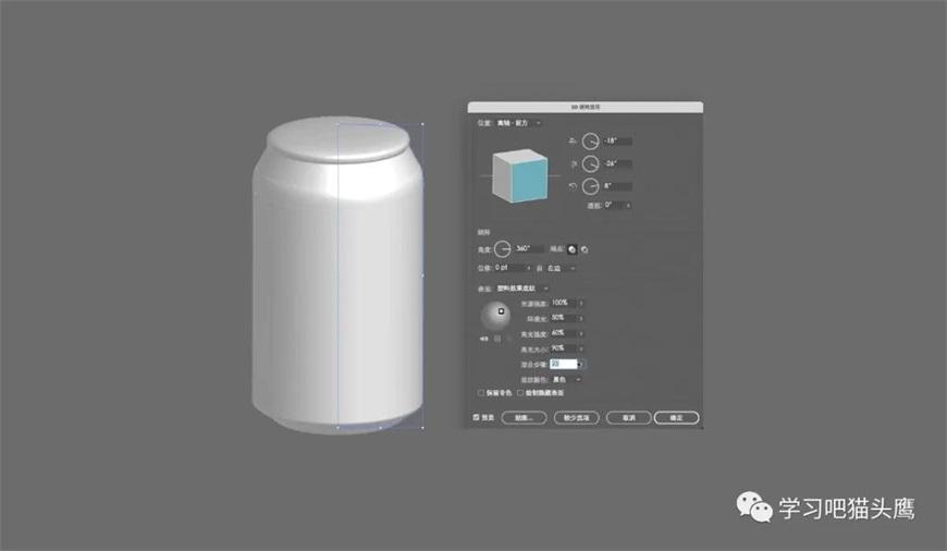 AI教程!用AI也能做3D海报?用17分钟上手建模技巧和贴图玩法