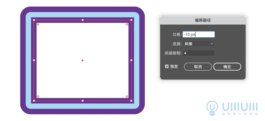 AI新手向教程!从零上手学习绘制购物主题线性图标ICON
