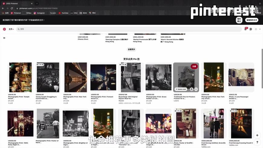 从零学摄影!NO.8 拍照修图没思路?私藏的宝藏网站、摄影师、画册分享给你