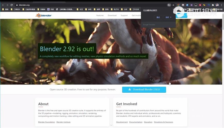 Blender零基础教程!NO.1 Blender界面基础认识