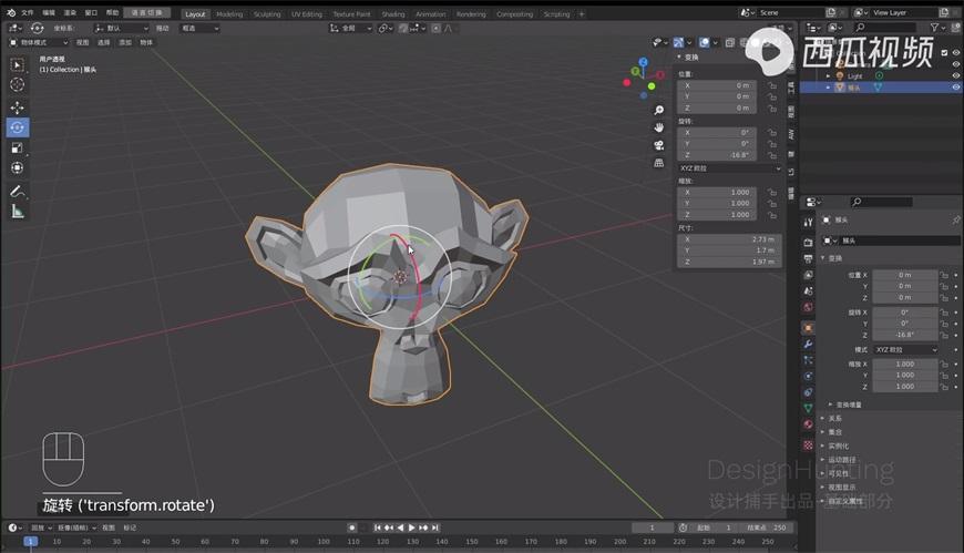 Blender零基础教程!NO.2 模型基础操作