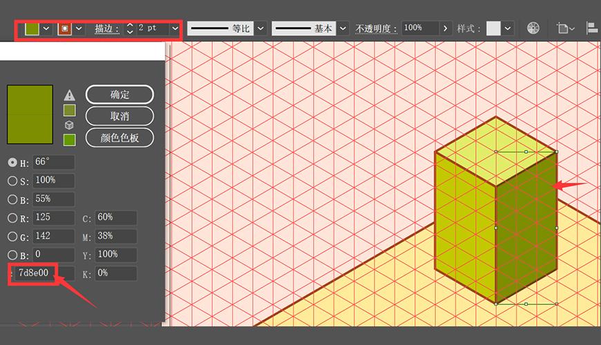 AI教程!手把手教你绘制2.5D建筑插画