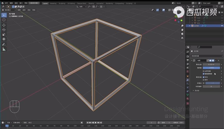 Blender零基础教程!NO.17 修改器面板之线框