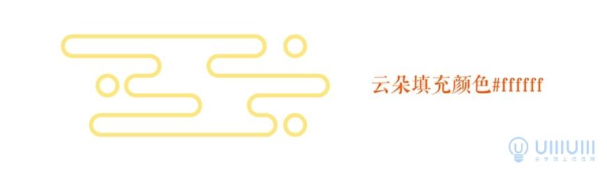 AI教程!教你绘制中国日报同款国潮风插画