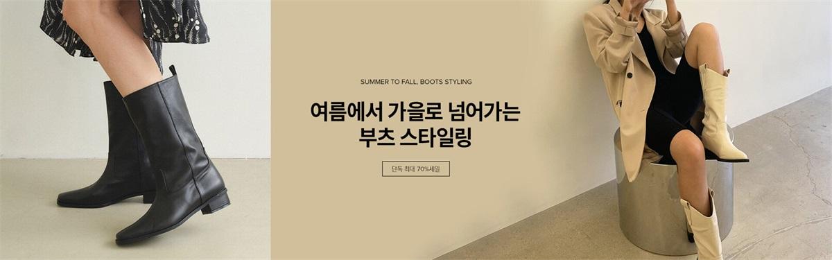文字居中!一组韩国服饰banner参考